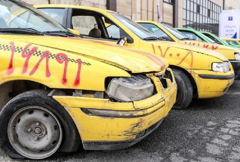 طرح ثبت نام تاکسی های فرسوده