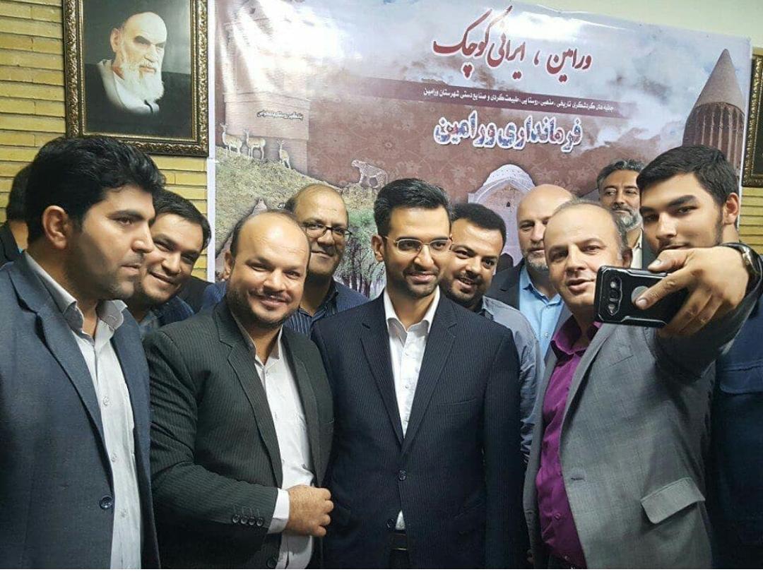 سلفی خبرنگاران دشت ورامین با جهرمی