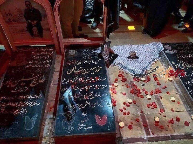 قبر سردار سلیمانی