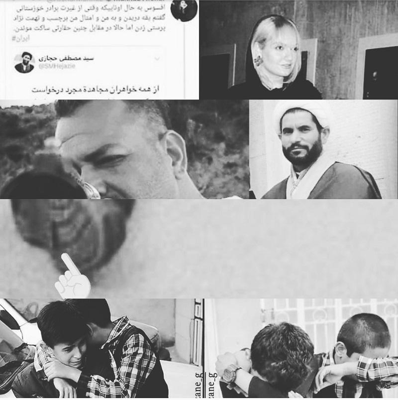 مهناز افشار قاتل روحانی همدانی /محاکمه مهناز افشار