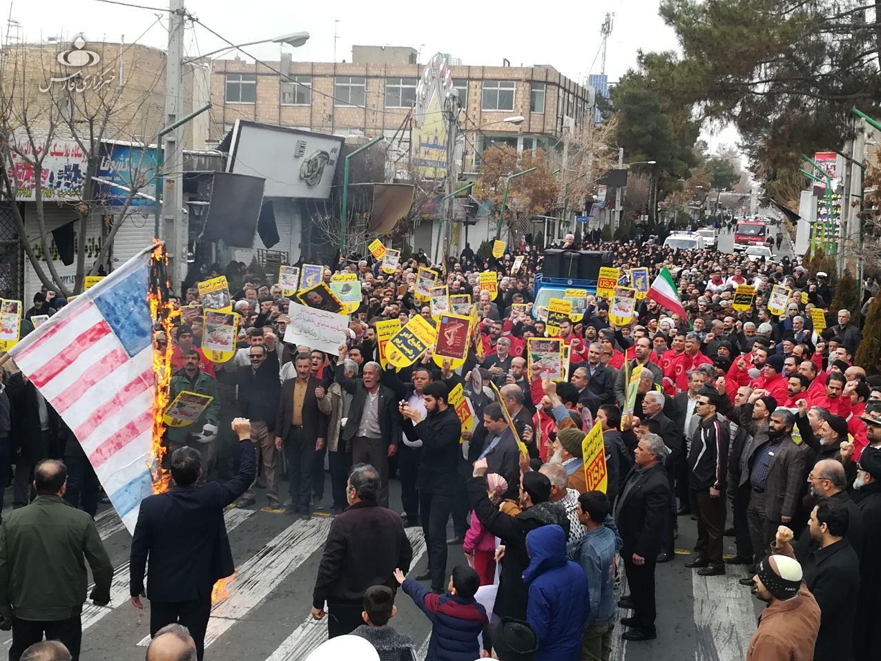 راهپیمایی