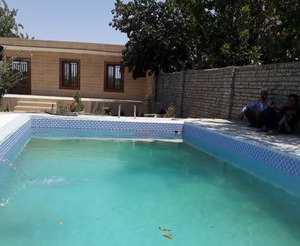 باغچه یوسف رضا