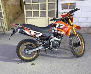 کویر۲۵۰